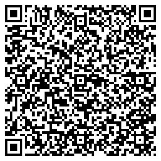 QR-код с контактной информацией организации МАКС ОДО