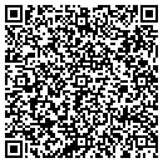 QR-код с контактной информацией организации ЭРИОН
