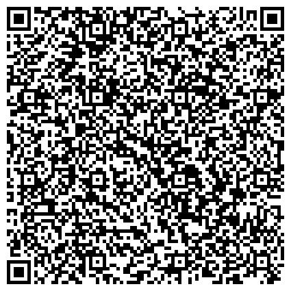 QR-код с контактной информацией организации ВСЕРОССИЙСКОЕ ДОБРОВОЛЬНОЕ ПОЖАРНОЕ ОБЩЕСТВО, КОСТРОМСКАЯ ОБЛАСТНАЯ ОБЩЕСТВЕННАЯ ОРГАНИЗАЦИЯ
