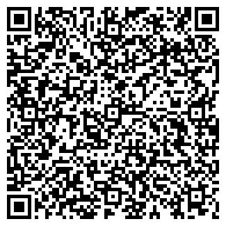 QR-код с контактной информацией организации ГОСТ