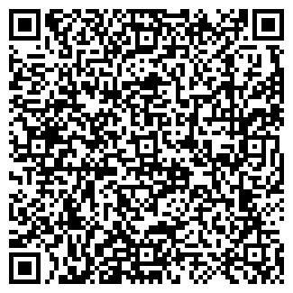 QR-код с контактной информацией организации ЭРА