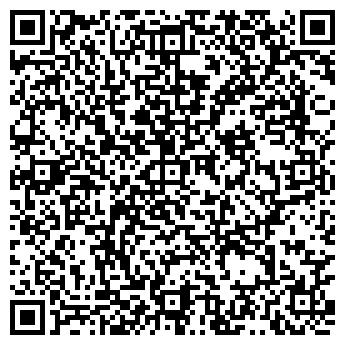 QR-код с контактной информацией организации ВЕКТОР ТЕХ, ООО