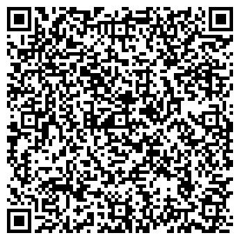 QR-код с контактной информацией организации КМДЦ-ИНЖИНИРИНГ