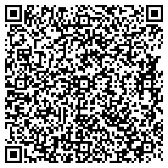 QR-код с контактной информацией организации МИТА-ЦЕНТР, ООО