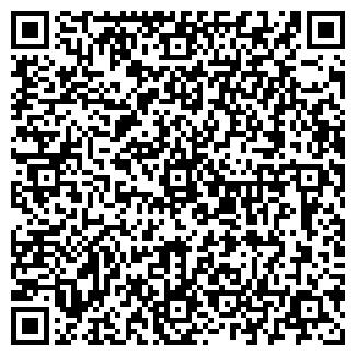 QR-код с контактной информацией организации САВВА-МАГНУМ САЛОН-МАГАЗИН