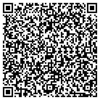 QR-код с контактной информацией организации ЭВИТА САЛОН
