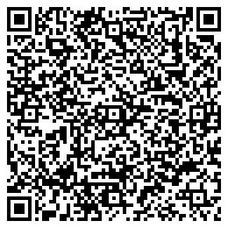 QR-код с контактной информацией организации НАДЕЖДА ОДО