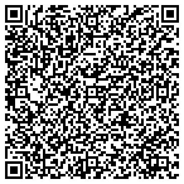 QR-код с контактной информацией организации САЛОН-МАГАЗИН МЫ И БУРДА-МОДЕН