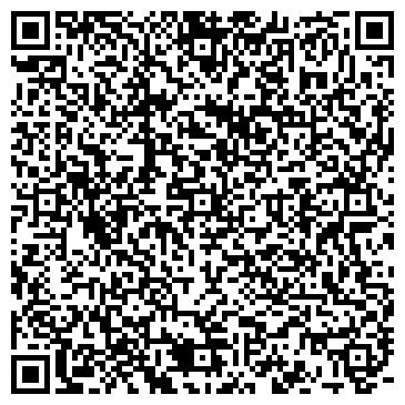 QR-код с контактной информацией организации ТАТЬЯНА САЛОН МОДНОЙ ОДЕЖДЫ