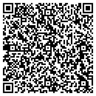 QR-код с контактной информацией организации МАГАЗИН КАРЛСОН