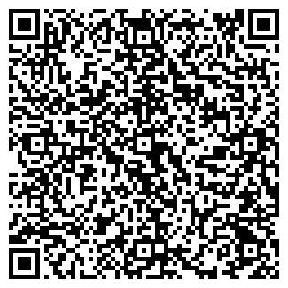 QR-код с контактной информацией организации НЕПТУН ООО