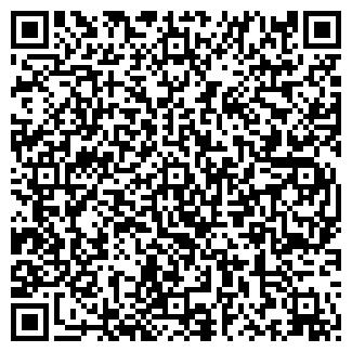 QR-код с контактной информацией организации ИННА