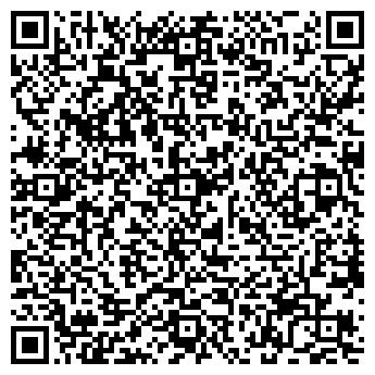 QR-код с контактной информацией организации ОБЩЕПИТ ШКОЛЬНИК ОАО