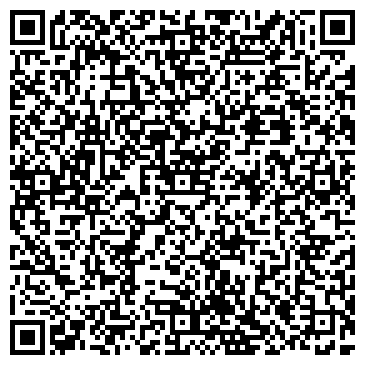 """QR-код с контактной информацией организации СВАДЕБНЫЙ САЛОН  """"Евгения"""""""