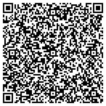 QR-код с контактной информацией организации НИНА СВАДЕБНЫЙ САЛОН ПИТЕРЯКОВА Л. А.