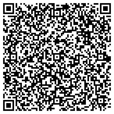 QR-код с контактной информацией организации ПАРТИЯ ПОИСКОВО-СЪЕМОЧНАЯ ЗАПАДНАЯ