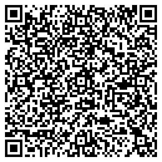 QR-код с контактной информацией организации МАГАЗИН ШКОЛЬНИК