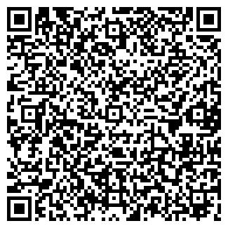 QR-код с контактной информацией организации ФИРМА ЕСПО