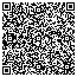 QR-код с контактной информацией организации ФОКС-2