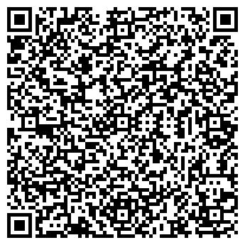 QR-код с контактной информацией организации Сеть магазинов ЗООБУМ