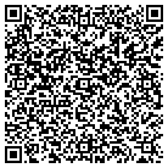 QR-код с контактной информацией организации МАГАЗИН ЗООТОВАРОВ