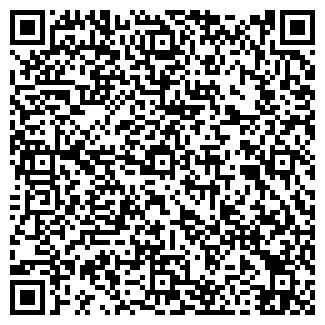 QR-код с контактной информацией организации ЛИМА-В