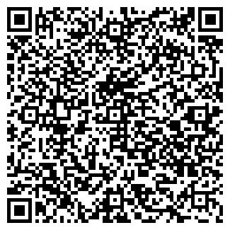 QR-код с контактной информацией организации МУП КУСТОВО, ПИТОМНИК