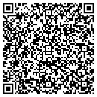QR-код с контактной информацией организации ПОИСК ОАО