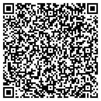 QR-код с контактной информацией организации ЯКИМАНИХА