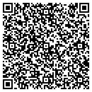 QR-код с контактной информацией организации ГУМ КОСТРОМА