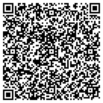 QR-код с контактной информацией организации ПЕГАС МАГАЗИН ТД ПЕГАС