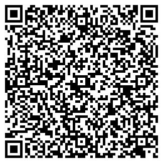 QR-код с контактной информацией организации ТД ПЕГАС