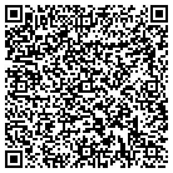QR-код с контактной информацией организации МАРИНЕЛЛ СЕРВИС