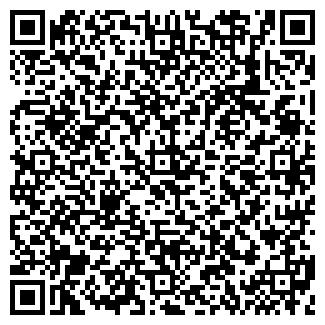 QR-код с контактной информацией организации ХЕЛЕНА, ООО