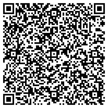 QR-код с контактной информацией организации МАГАЗИН ДРУЖБА