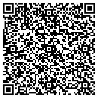 QR-код с контактной информацией организации МАГАЗИН 1153