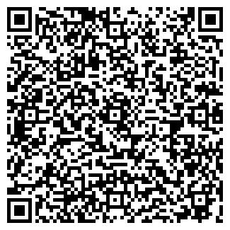 QR-код с контактной информацией организации ФИРМА ВИКС