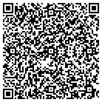 QR-код с контактной информацией организации РЕМЭЛЕКТРО ОДО