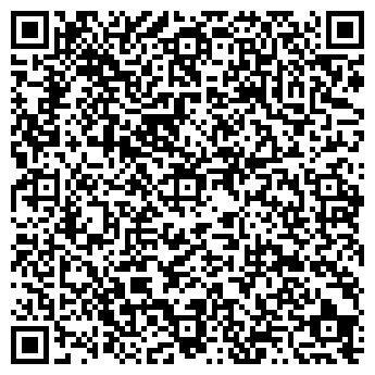 QR-код с контактной информацией организации АВТОЦЕНТР-2000