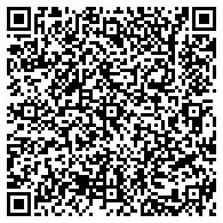 QR-код с контактной информацией организации АЛАН АВТОМИР
