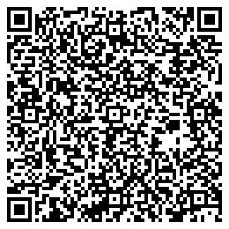 QR-код с контактной информацией организации БОЛИД