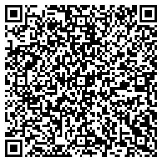 QR-код с контактной информацией организации РИФ ООО