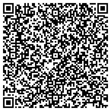 QR-код с контактной информацией организации ПРОИЗВОДСТВЕННЫЙ ЦЕХ КОМПАНИИ АВТОЛИГА