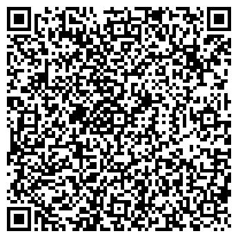 QR-код с контактной информацией организации СЕРВИС МОТОР, ООО