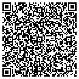 QR-код с контактной информацией организации СТА ЭРП, ООО