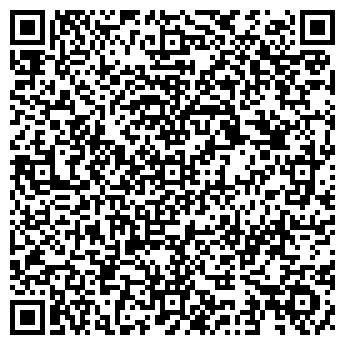 QR-код с контактной информацией организации РУПС БАРАНОВИЧСКИЙ
