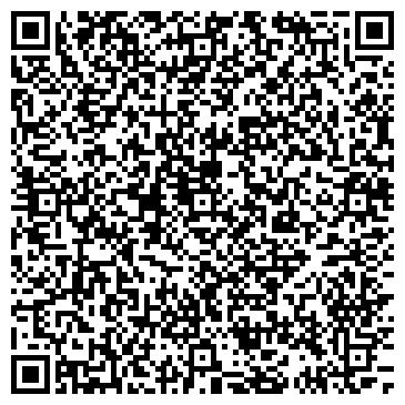 QR-код с контактной информацией организации № 13 ЮРИДИЧЕСКАЯ КОНСУЛЬТАЦИЯ