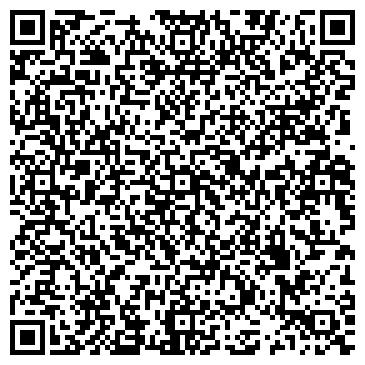 QR-код с контактной информацией организации ООО СНЕЖНАЯ КОРОЛЕВА