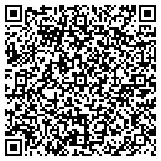 QR-код с контактной информацией организации ЮРИДИЧЕСКАЯ КОНСУЛЬТАЦИЯ № 22