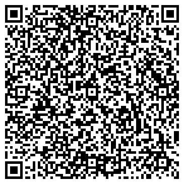 QR-код с контактной информацией организации ЮРИДИЧЕСКАЯ КОНСУЛЬТАЦИЯ ДИМИТРОВСКОГО РАЙОНА